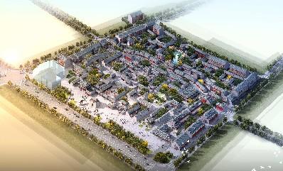 重现中山古国风貌打造京南文化名城