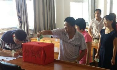 庞村镇举行向洪涝灾区捐赠仪式