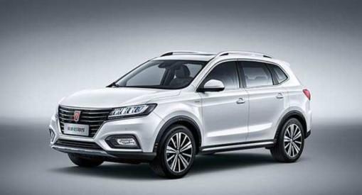 全球首款纯电动互联网SUV荣威ERX5上市