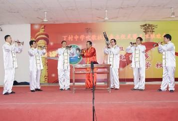 丁村中学吹歌社团:让非遗文化薪火相传