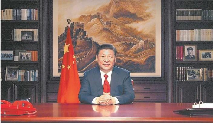 国家主席习近平发表二○一八年新年贺词幸福都是奋斗出来的
