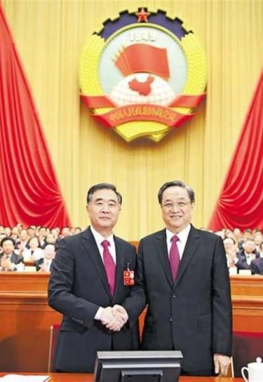 汪洋当选全国政协主席