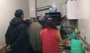 砖路镇组织人员深入气代煤用户家中进行走访