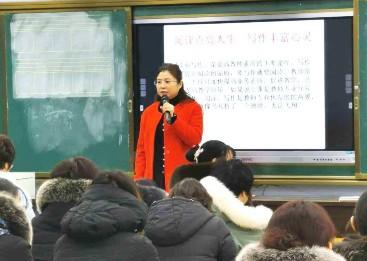 全国人大代表柴会恩:关注青少年心理健康教育