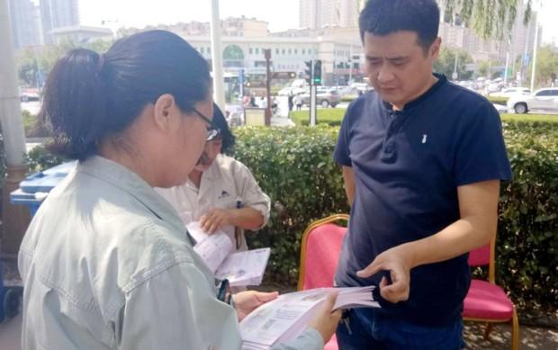市人社局组织开展全民参保集中宣传活动