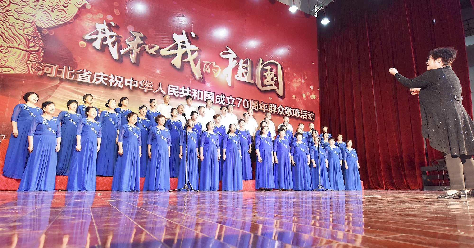 河北省庆祝中华人民共和国成立70周年群众歌咏活动在定州中学艺术会堂举行