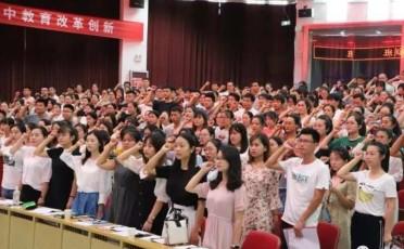 市教育局组织296名新聘教师开展岗前培训