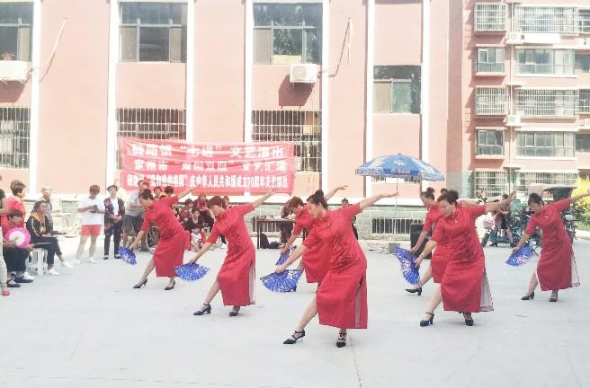 """砖路镇举办""""双创双服""""暨庆祝新中国成立70周年文艺汇演"""