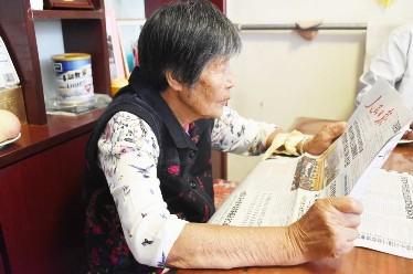 81岁老人高志茹:1959年,我在天安门接受检阅