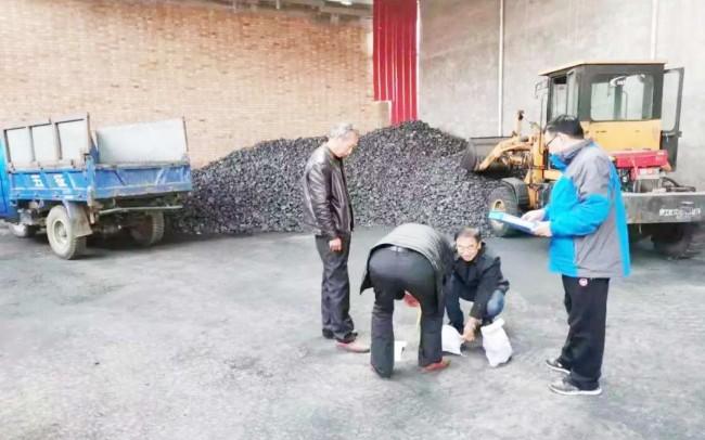 市市场监督管理局对留早镇、东亭镇等洁净煤配送点进行督导检查