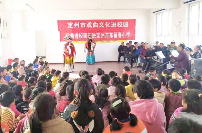 东留春乡组织开展戏曲文化进校园活动