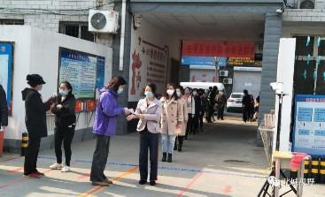 大道观小学组织全体教师进行了一次开学模拟演练