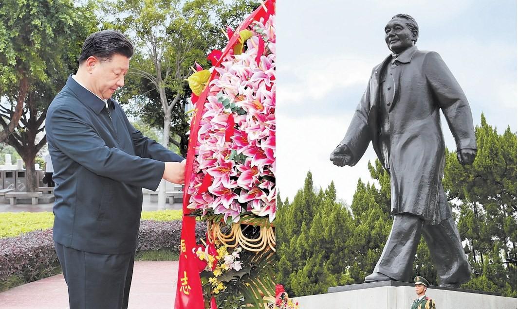 深圳经济特区建立四十周年庆祝大会在广东省深圳市隆重举行