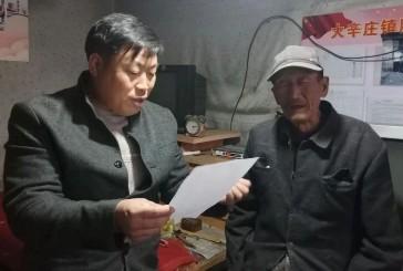 大辛庄镇对于不方便出门的老人上门服务