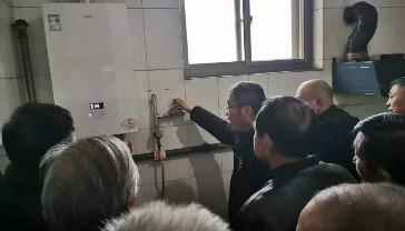 西城乡组织各村主管气代煤的村干部以及安全协管员参加燃气安全培训会