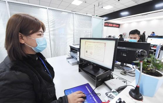河北省首个不动产权电子证书在我市发放