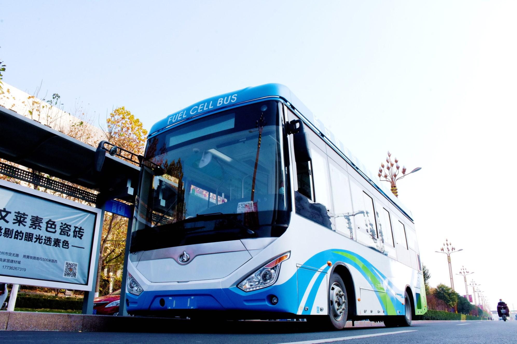 由长安凯程河北基地自主独立研制的SC6866FCEV氢燃料电池城市客车完成道路示范运行