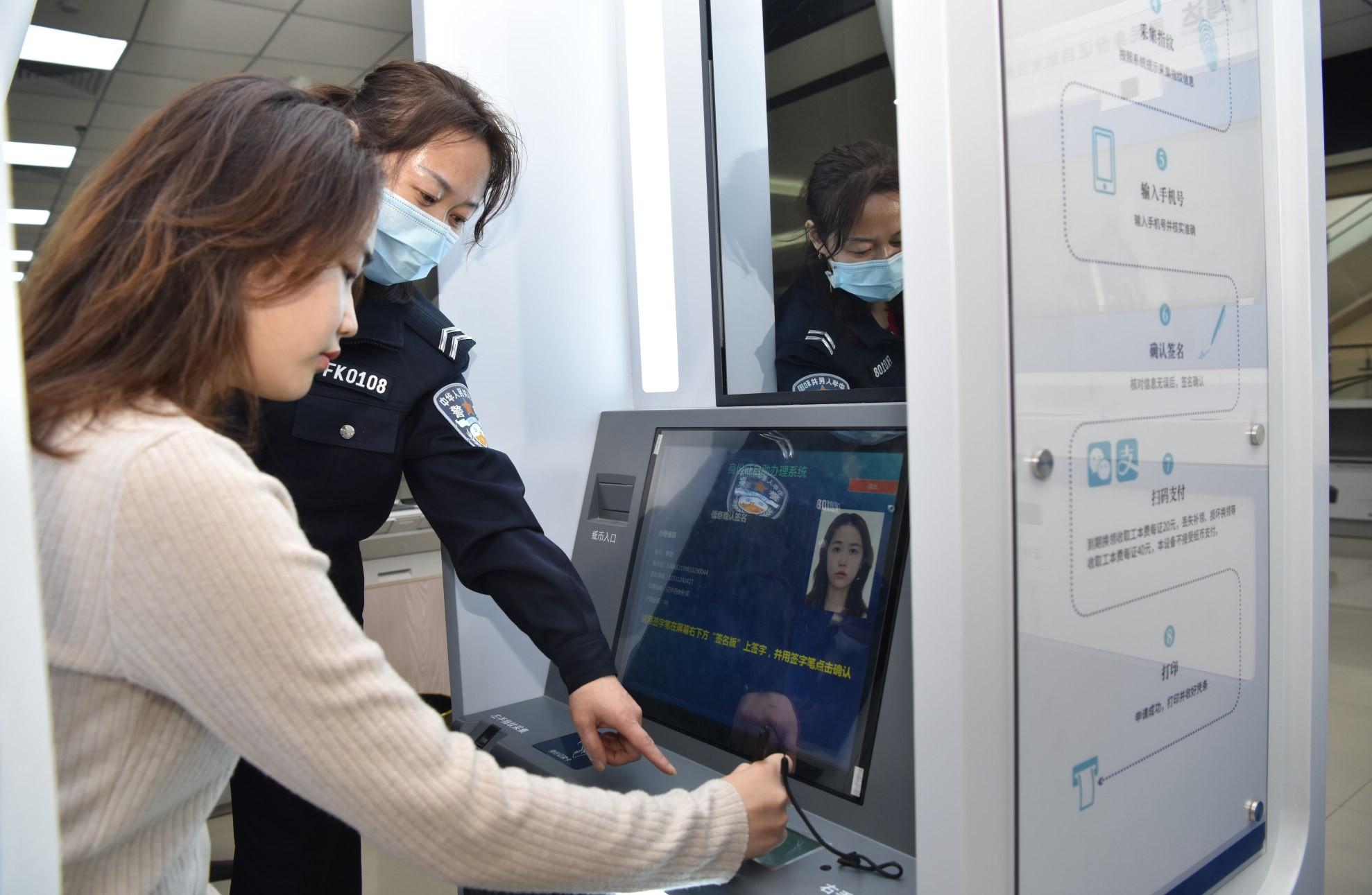 市政务中心二楼户籍窗口安装居民身份证自助办理一体机