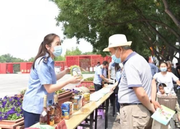 市场监督管理局倡导社会各界积极参与食品安全治理