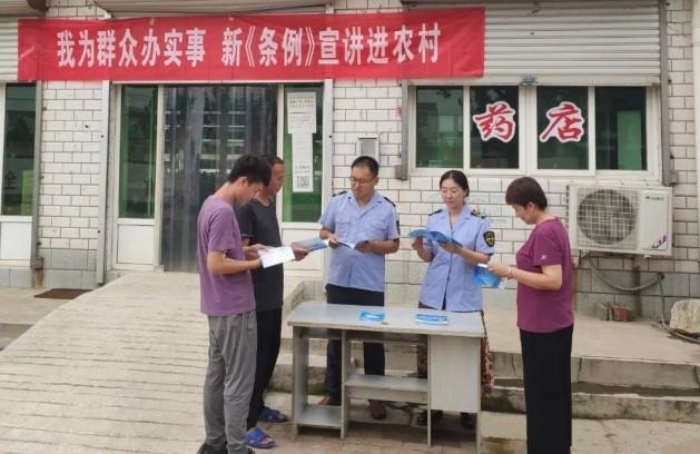 市场监督管理局开展新《医疗器械监督管理条例》宣讲进农村活动