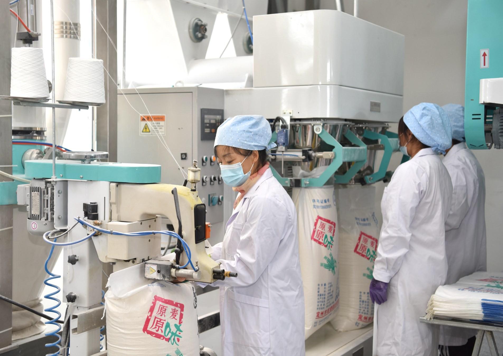 旺雪面业有限公司加强与专业院校合作,引进先进设备和专业人才