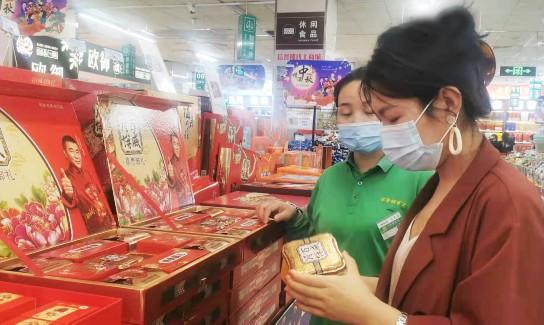 中秋佳节临近 月饼市场逐渐升温