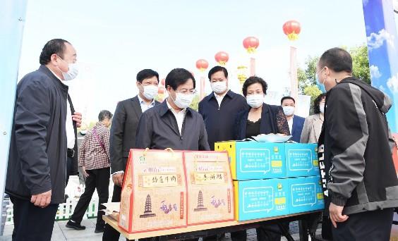 定州市举办2021年中国农民丰收节庆祝活动